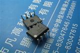 HCPL2630 光耦合器/光电耦合器 高速光耦合器 FSC DIP封装 实拍