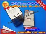 60.13.8.230.0040 原装进口芬德finder继电器60.13.8.230.0040 230VAC 11脚10A 230V