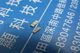 村田3215 无源贴片晶振12M 12MHZ 12.000MHZ原装晶体3PIN进口晶振