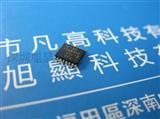 74HC138PW 74HC138 逻辑集成电路 编码器解码器复用器和解复用器