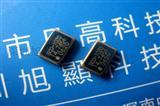 原装 贴片温补晶振,SMD0705 -14.7456MH 频率元件