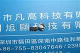 1117-3.3V 电源IC 降压IC 线性稳压LDO AMS1117-3.3 SOT-223