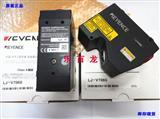 基恩士原装半导体激光传感头LJ-V7060