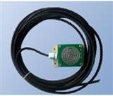 位移型二线制磁致伸缩传感器