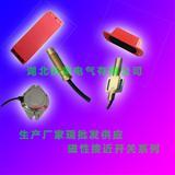 永磁体TS500磁性开关配套使用磁铁磁钢