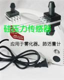微压压力传感器
