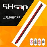 SHsap刀式铜排电流表24位国标10A大功率彩色PDU