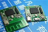 2450AT18A100E 3MM陶瓷贴片天线 2.4G蓝牙耳机适配器无线内置天线