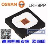 Osram/欧司朗LR H9PP红光1-3W 汽车刹车灯LED光源替代W5AM-XINGLIGHT