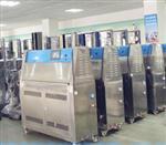 无机材料老化试验箱|无机材料老化试验箱厂家