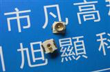 IPEX贴片天线座 进口正品接头SMT接PCB射频连接器座子PCI板端U.FL