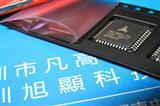 TMC2660-PA步进电机驱动芯片集成4A功率管Step/Dir和SPI控制输出