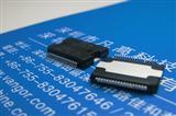 ST/意法原装马达驱动L6258E HSSOP36贴片直流电机控制E-L6258EXTR