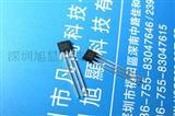 AH系列全新原装AH3601S单极性高灵敏度霍尔开关电路霍尔元件热卖