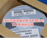 【嘉源盛业电子原装 TDK绕线电感 NLV32T-820J 3225 82UH