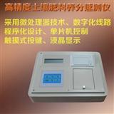 OK-Q7标准型土壤肥料养分速测仪/盐分、水分测定