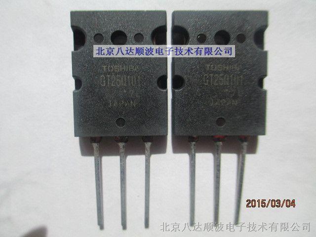 Gt25q101 datasheet