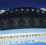 全新射频放大器 AP561-F