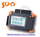 SUN-CAA-006系列天馈线测试仪