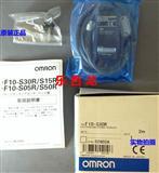 全新原装欧姆龙 FZ3-350  工业视觉传感器  现货特价