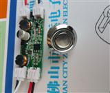 LED USB灯长条灯台灯 透明/磨砂 触摸触控开关 无级调光 加驱动器