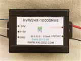 高压模块电源HvW24X-10000NV6 输出电压:0~+10000V