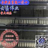 TDA75610LV 音频功率放大器现货 有PDF中文资料图片参数价格
