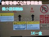 台湾功德CQ塑封方形保险丝MST 1A 2A 3A  5A 3.15A 6.3A 300V 8*4 原装现货