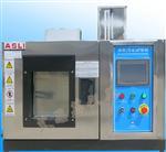 恒温试验机,艾思荔专注打造环境试验箱NO.1