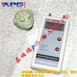 手持微压计,475M便携数字微压计,APG品牌手持数显压差计