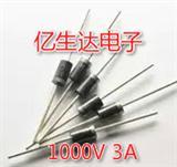 批发全新原装二极管 HER308 1000V 3A 高效率超快恢复