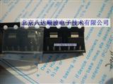 SEI正品原装SE8117T33(SE1117-3.3)正电压稳压器 SOT-223