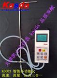 Kasda手持风压风速仪,智能压力风量仪K0603,凯士达便携式风压风量仪