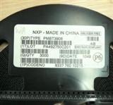 原装正品SMD贴片三极管2SC1623 L6 SOT-23 长电 优势现货