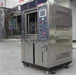 高低温恒定湿热试验箱|高低温湿试验箱系统