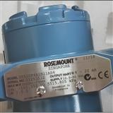 罗斯蒙特压力变送器,高温压力传感器