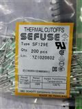 NEC SF129E 133度 10A/15A温度保险丝
