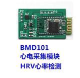 美国EKG数字电路电子开发HRV心率检测模块BMD101心电蓝牙模块