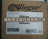 Allegro 传感器IC 代理商 汶政科技