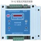 TG-Y可控硅移相控制器(又名可控硅调压器)