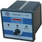TG-GJ3X周波控制器(可控硅调功器)