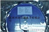 QX5241降压大电流LED车灯驱动芯片 SOT23-6