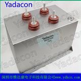 1100-1200V 1000--2200-3300-4700-6800uF-10000uF 替代铝电解电容器的薄膜电容器