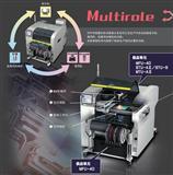 出租/出售FUJI/富士XPF多功能贴片机