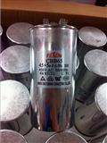 CBB65 450V 45UF+5UF空调 冰箱 制冷设备 防爆启动电容  55*120mm