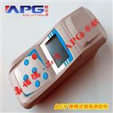 APG品牌臭氧检测仪,ACY臭氧测试仪,手持臭氧检测设备