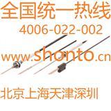现货FD-33G进口光纤SUNX松下神视光纤传感器Panasonic松下电工代理商