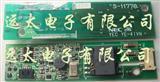 S-11778。S-11406。HPC-1363A