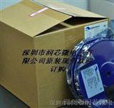 专用大电流锂电充电IC和大电流升压IC与MOS管保护板