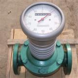 柴油原油专用流量计,LC铸钢椭圆齿轮流量计